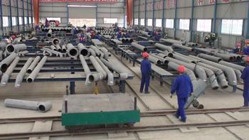 fabrication workshop business plan